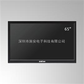 SA65NX65寸高清监视器哪家好