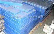 蓝色FR-4绝缘板生产厂家华腾电气优惠的价格