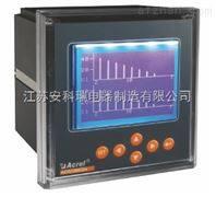 电力质量分析仪表