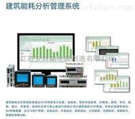 电力能源管理系统