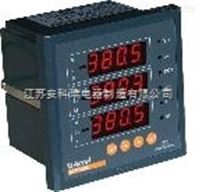 ACR320E多功能电力仪表