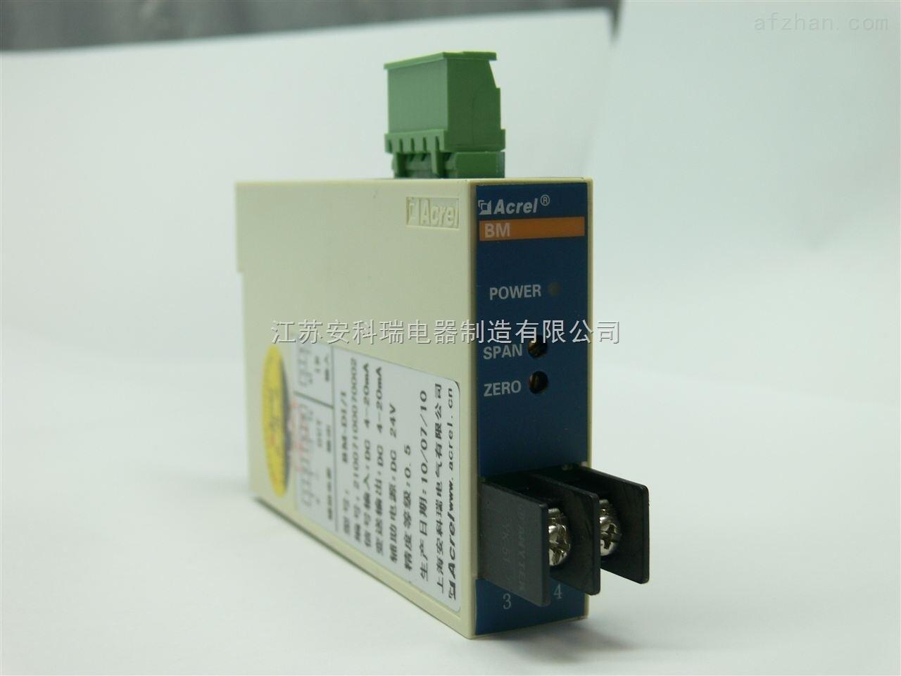 模拟信号隔离器