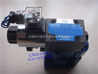 供应电磁溢流阀 DBW10B 1-50/315 24V