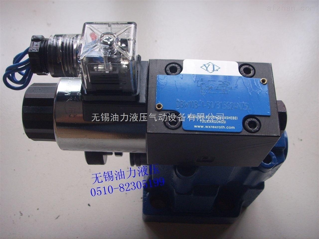 供应溢流阀YW-03-31.5B/D24-Z5L-50