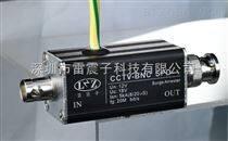 视频信号防雷器