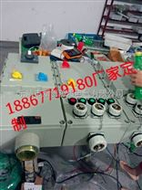 XBS-1/80G80-XWF2防爆电源插座箱
