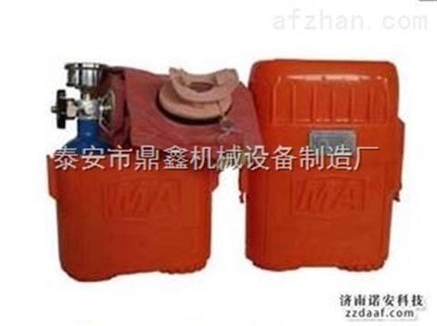 便携式ZYX30压缩氧自救器