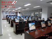 昆明液晶监视器厂家昆明拼接屏显示器电视拼接墙