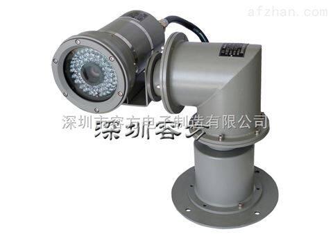 防爆网络200w云台一体摄像机