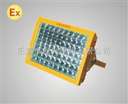 LED防爆高效节能灯