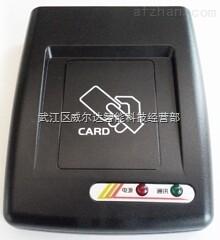 韶关USB单、双模发卡器