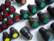 BXD防爆信号灯新型LED光源防爆信号灯