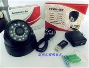 USB插卡监控摄像头无线摄像机 TF卡录像一体机 家用红外夜视半球