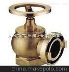船用铜制消火栓