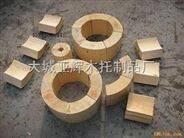 保冷管道木托-防腐保冷管道垫木