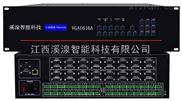 溪湶VGA矩阵16*16A-带音频切换器16系列