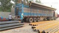 耐高温热水输送聚氨酯保温管专业生产厂家