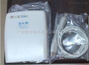cpu卡读写器FM12008读卡器psamCPU卡市民卡二次应用定制