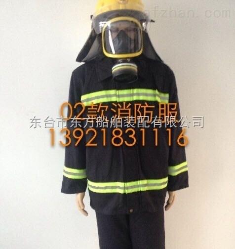 韩式消防救援头盔 带锂电池LED灯
