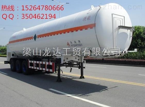 lng液化天然气运输车罐车价格