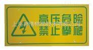 上海电子围栏厂家