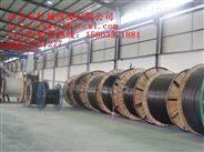 铜芯交联高压电缆YJV-8.7/10kv-1*120平方