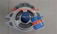 长源齿轮泵CBF-F663-AFP