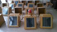 防爆航空障礙燈,太陽能防爆航空障礙燈