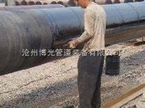 沧州环氧煤沥青防腐螺旋钢管/两布三油防腐钢管生产厂家