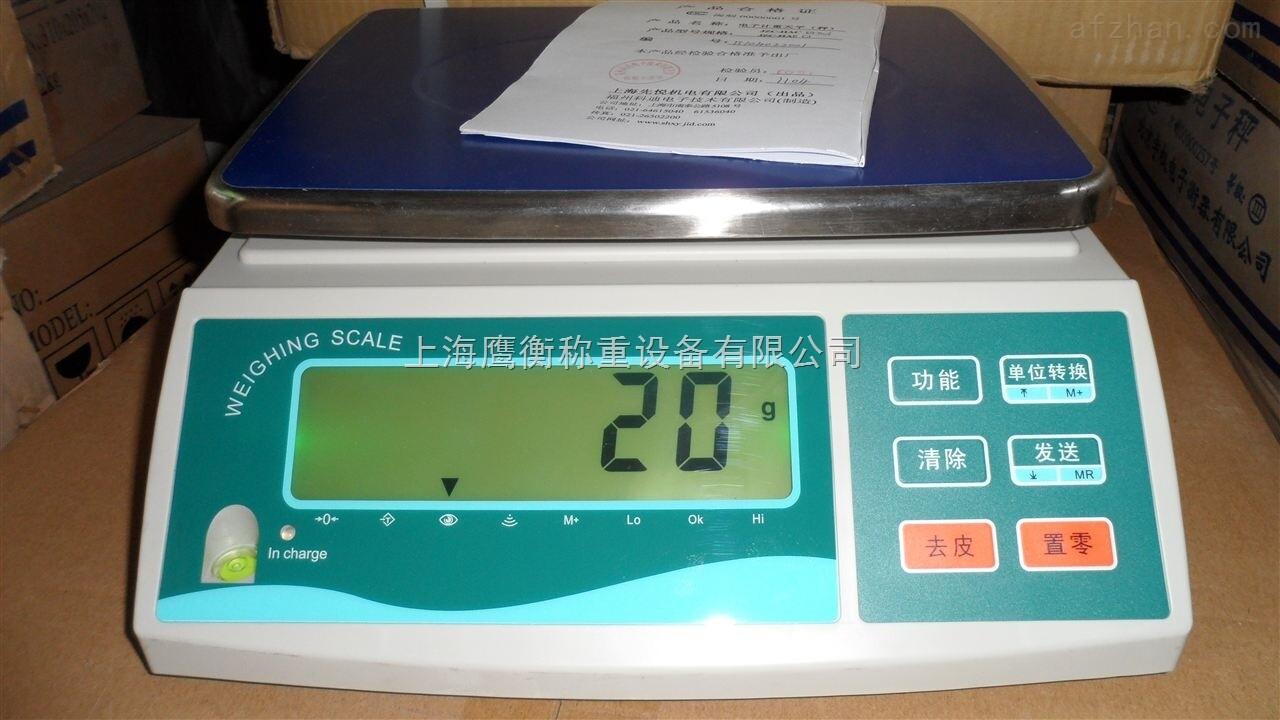 100公斤电子秤(称)马陆店有卖