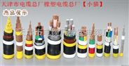 YVFR野外用橡套电缆厂家YVFR4*2.5价格