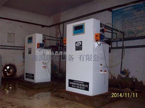 医院污水二氧化氯发生器