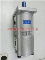 长源双联泵 CBQL-E563/F520-CFHL