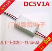 AC220V转5V1A电源板