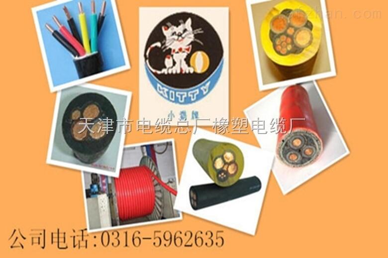 钢带铠装铁路信号电缆PTY23 6*1.0