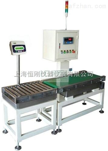 上海重量检测机