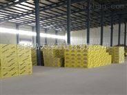 岩棉廠價河北保溫材料公司