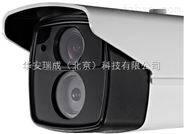720p网络高清半球摄像机