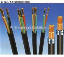 KVV控制电缆9×