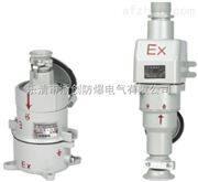 ZC\-BCX53-16A/032A防爆插销价格