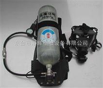 供应船用钢瓶消防空气呼吸器 碳纤维瓶空气呼吸器专业厂家