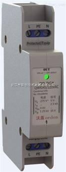 網絡球機防雷-攝像機避雷-攝像機安裝防雷-探頭防雷器-數字高清機防雷
