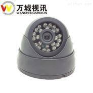 CMOS900线摄像头/车载高清摄像机/海螺半球摄像头