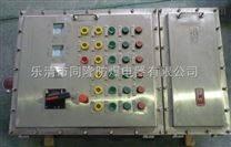 不锈钢防爆控制箱BXK8050