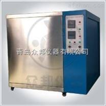 ZW-736安全网老化箱 青岛众邦专业厂家直销