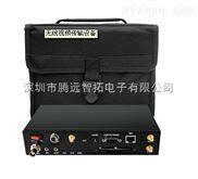 背包式便携3G无线视频监控系统