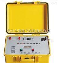 全自动变压器消磁机生产厂家