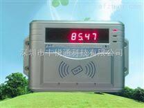 节能省电热水淋浴刷卡机