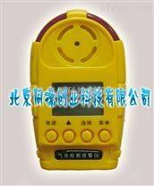 便携式环氧乙烷气体报警仪