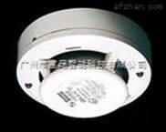 盛赛尔JTYB-LZ-1151EIS防爆型离子感烟探测器12
